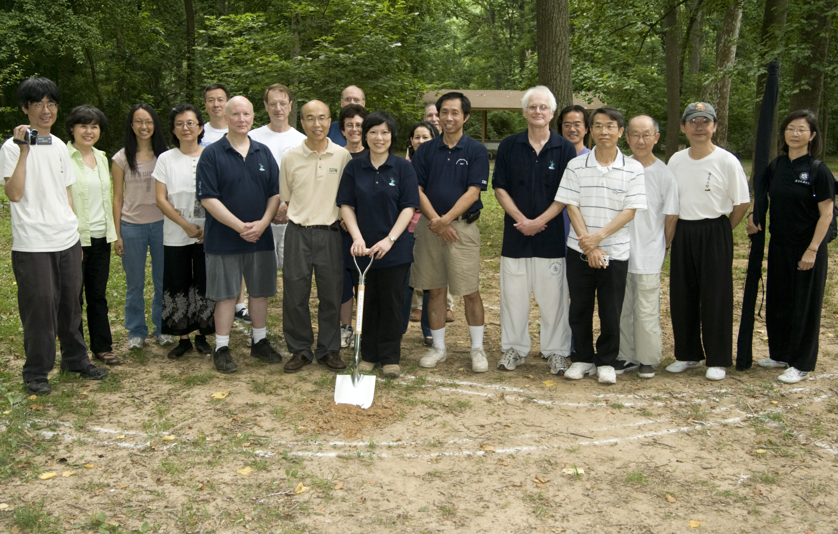 Tai Chi Court Groundbreaking